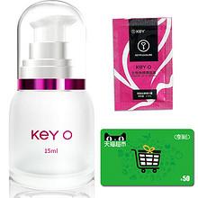 抢购预告# Key 情趣增强液套装 22点 69-30券/返50猫超卡