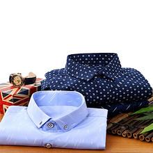 牧鹿 男士春季韩版印花长袖衬衫 19元包邮(69-20-30券)