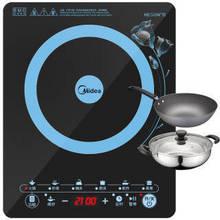 Midea美的 WT2103A 整板触控电磁炉 赠汤锅+炒锅 199元包邮