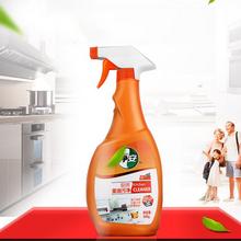 净安 厨房瓷砖油烟机重油污强力清洁剂 1L 14.9元包邮(19.9-5券)