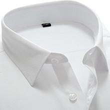 前10分钟# 优鲨 男士长袖衬衫 21点 折22.5元(双重优惠)