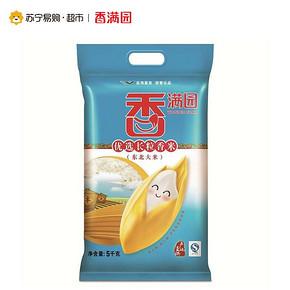 香满园 优选长粒米香米 5kg 27.9元(29.9-2)