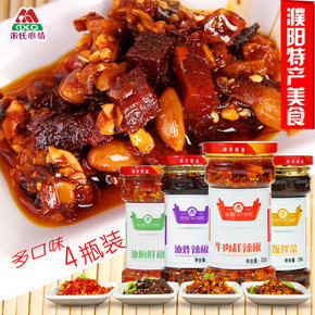 拌饭搭档# 米氏特产 农家自制辣椒酱 4瓶 29.9元包邮(44.9-25券)