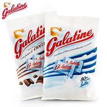 前30秒# Galatine 意大利进口奶片50g*2袋*2组 20.9元包邮(39.8-18.9)