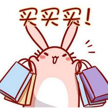 新实力周疯狂秒杀# 天猫秒杀预告直播 3月20日 1元秒杀 14点更新啦!