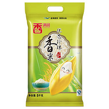 前5000名# 香满园 优选珍珠香米 5kg 24.9元包邮(29.9-5)