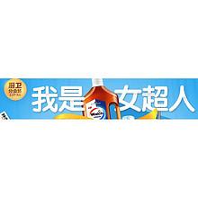 促销活动# 1号店 厨卫分会场 满199-100!