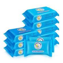 五羊 婴儿抑菌洗衣皂 80g*10块 9.9元