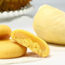 来个甜点吧# 养营堂 芒果榴莲味软心蛋糕 21个 19.9元包邮(29.9-10券)