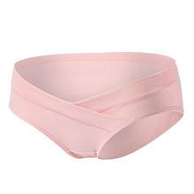 孕妈可备# Womstyle 孕时代 全棉托腹内裤 3条装 19.9元包邮(39.9-20券)