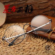 美特龙 复古圆形平光镜眼镜框 5.9元包邮(7.9-2券)