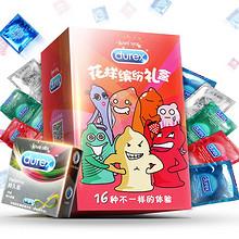前30分钟# 杜蕾斯 超薄避孕套 16种 2件 0点 49.9元包邮(买2免1)