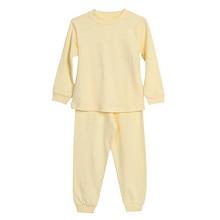 Li World 儿童纯棉内衣套装 19元包邮(49-30券)