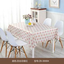 馨竹皇 简约pvc长方形防水防烫桌垫 7元包邮(10-3券)