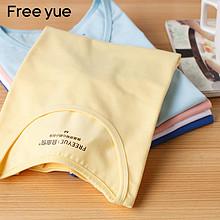 前10分钟拍2件# 自由悦 纯棉短袖t恤 折19.5元(39,拍2付1)