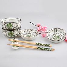 安全健康# 雨花庭 精美碗筷系列套装 19元包邮(29-10券)