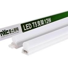 雷士照明 led节能一体化灯管 4W 4.9元包邮(14.9-10券)