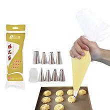 烘焙必备# e点心意 反复使用裱花袋 9.8元包邮(19.8-10券)