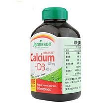 健美生 维生素D3钙片 1.75g*120片 29元包邮(59-30券)