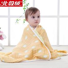前10分钟半价# 北极绒 宝宝纯棉6层加厚纱布盖毯 12点 39.5元包邮(79-39.5)