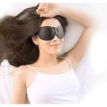 缓解疲劳# minio2 微氧 遮光透气亲肤睡眠眼罩 5.9元包邮(15.9-10券)