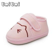 Umiumi 春秋季婴幼儿软底舒适步前鞋 12-14码 25元包邮(35-10券)