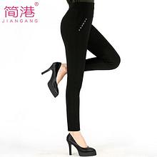 气质妈妈装# 简港 中老年春夏季小脚裤长裤 19元包邮(49-30券)