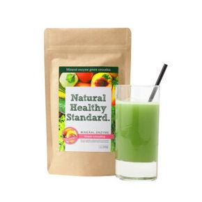 Natural Healthy Standard 青汁酵素代餐粉 200g*2袋 123元包邮