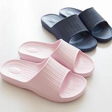 朴西 四季室内家用防滑浴室拖鞋女 9.9元包邮(29.9-20券)