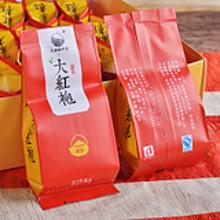 武夷山 大红袍岩茶茶叶250g  9.9元包邮(19.9-10券)
