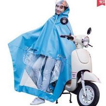 NITTI 成人摩托车雨披 17.4元(20.4-3)