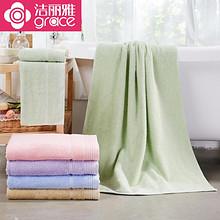 前3分钟半价# 洁丽雅 纯棉柔软1浴巾+2毛巾 18元(36-18)