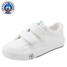 潮童必备# 雅佳迪 儿童帆布鞋 19元包邮(24-5券)
