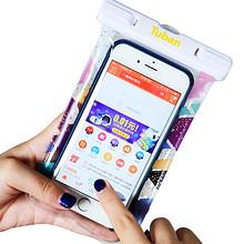 泡澡必备# tuban 手机防水袋 大号 4.8元包邮(9.8-5券)