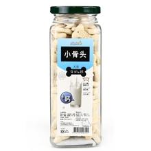 威尔斯 牛奶钙骨头形饼干 270g*3罐 36元(买3免1)