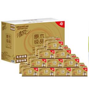 清风 原木纯品金装系列纸巾 3层*150抽*20包 54.9元