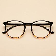 超轻不变形# 佐度 男女复古眼镜框 5.9元包邮(20.9-15券)