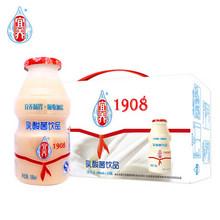 宜养 乳酸菌牛奶饮品 100ml*24瓶 29.9元包邮