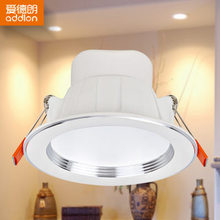 爱德朗 led筒灯 3W LED灯泡 1.9元包邮