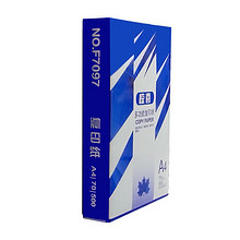 白菜价#广博 A4双面复印纸 100张 2.9元包邮(7.9-5券)