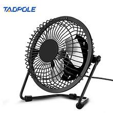反季好价# Tadpole usb小风扇  多色可选 9.9元包邮(12.9-3券)