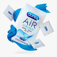 限PLUS会员# 杜蕾斯 AIR 空气套 至薄幻隐装 16只  79元(99-20)