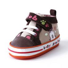 时尚宝贝# 巴布豆 儿童运动潮鞋 12.9元包邮(32.9-20券)
