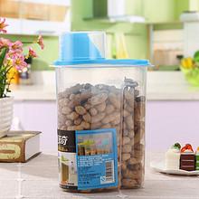 厨房好帮手# 厨房谷物杂粮密封罐 2.5L 8.9元包邮(11.9-3券)