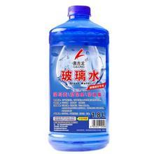 奥吉龙 汽车防冻玻璃水 1.8L 2.9元包邮(7.9-5券)