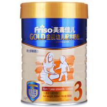 Friso 美素佳儿 金装 幼儿配方奶粉 3段 900g*2件  300.9元