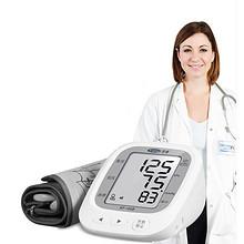 好护士 家用上臂式全自动电子量血压 58元包邮(118-60券)