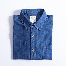 赛维思尔 学生复古修身潮流牛仔衬衫 69元包邮(79-10券)