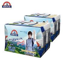 前5分钟# 光明 莫斯利安 常温风味酸奶 200g*6盒*2提 39.9元包邮(49.9-10)