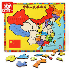 益智学习# 特宝儿 木质中国地图拼图 24.9元包邮(39.9-15券)